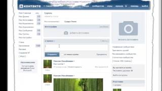 как делается ссылка словом Вконтакте (анкор)?