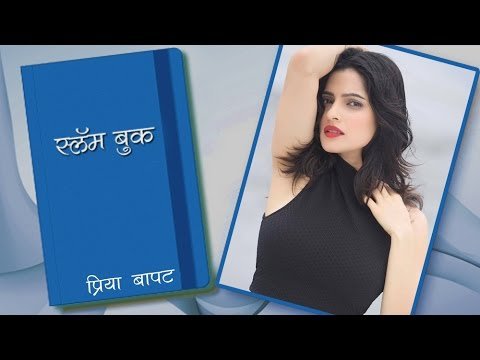 Priya Bapat's Slambook | Season 2 | Vazandar | Time Please | TimePass 2 | Marathi Movie