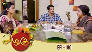 Azhagu - Tamil Serial | அழகு | Episode 180 | Sun TV Serials |  22 June 2018 | Revathy | Vision Time