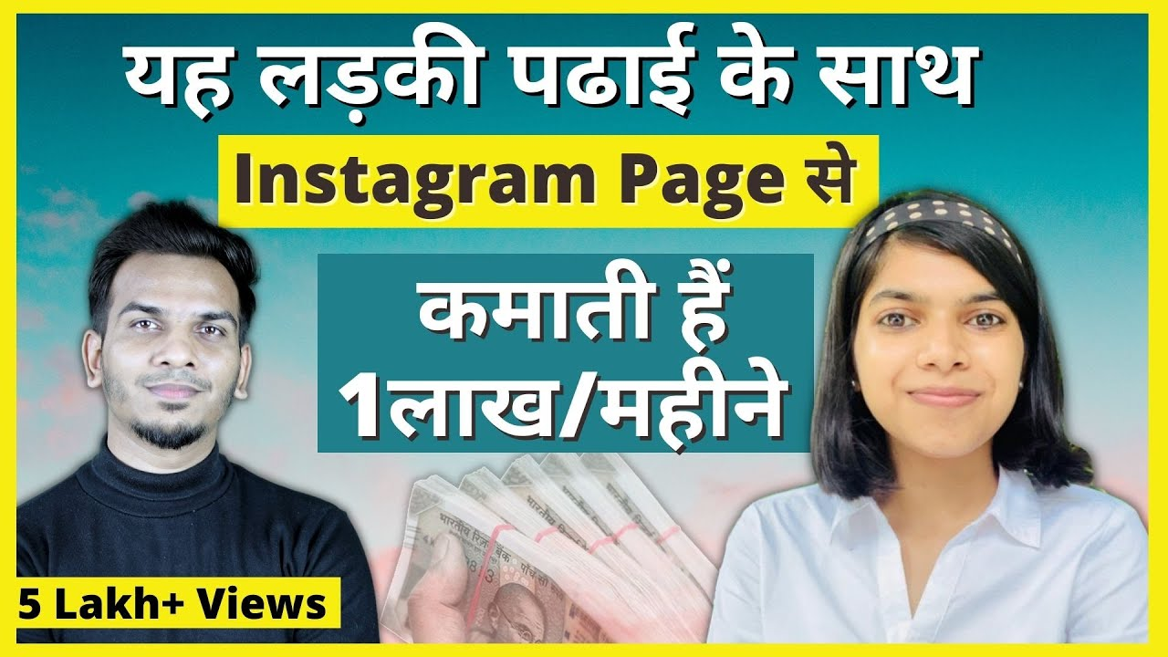 How This Girl Earning 1 Lakh Per Month While Studying Through Instagram Page?