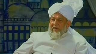 English Mulaqaat (Meeting) on July 7, 1996 with Hazrat Mirza Tahir Ahmad (rh)