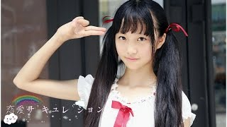 A young girl 若雪 dance cover to song 恋愛サーキュレーション (Renai...