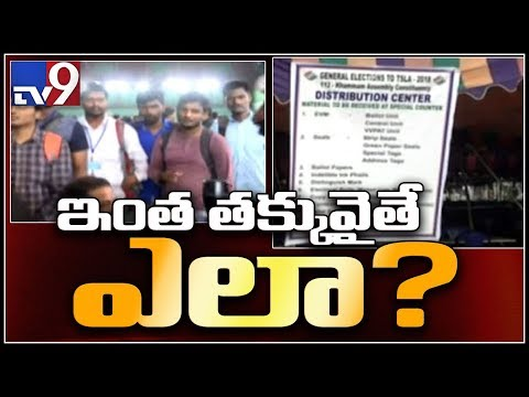 Webcasting staff protest against low payment by Election Commision - Telangana Elections - TV9