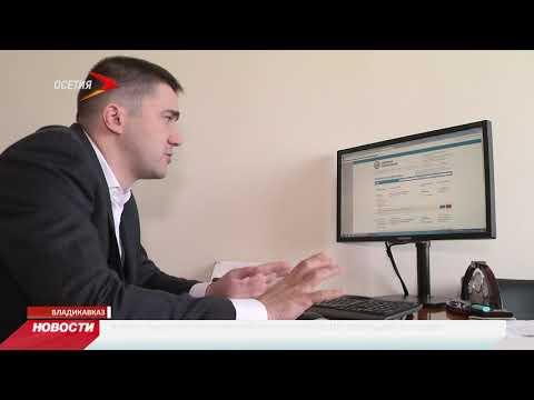 Как получить регистрационную карту в налоговой