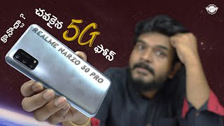 Realme Narzo 30 Pro : Most affordable 5G Phone Review || In Telugu ||