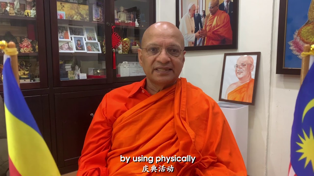 Special Message for Wesak 2020 from The Buddhist Chief High Priest of Malaysia
