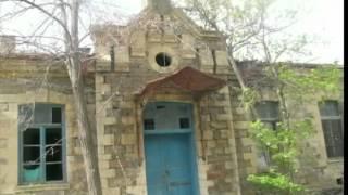 Akhty Fortress