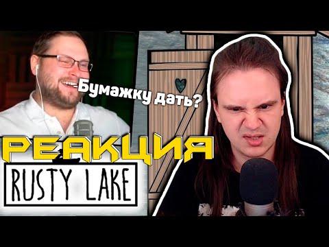 @Kuplinov ► Play и СМЕШНЫЕ МОМЕНТЫ в RUSTY LAKE (СМЕШНАЯ НАРЕЗКА) | РЕАКЦИЯ НА @КуплимияPlay |