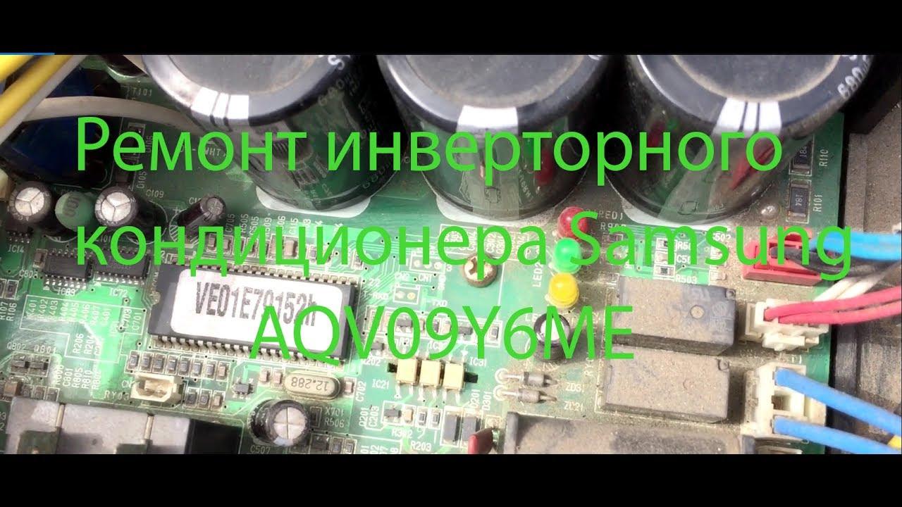 Кондиционер Samsung AR5500M - YouTube