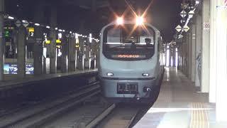 キハ183系フラノラベンダーEXP 札幌発車