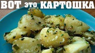 Молодая картошка да в таком рецепте!!!