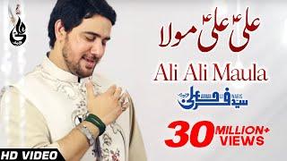 Farhan Ali Waris | Ali Ali Mola | Manqabat | 2016