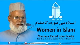 JIH || Maulana Raziul Islam Nadvi on 'Women in Islam' 2017 Video