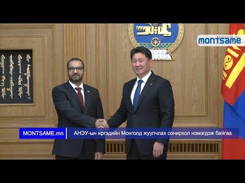 More Emirati people keen to travel Mongolia