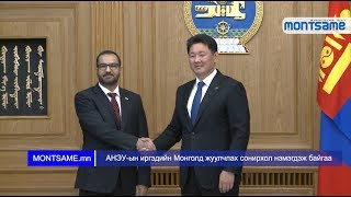 More Emirati people keen to travel Mongolia