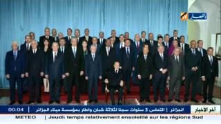 الرئيس عبدالعزيز بوتفليقة.. مشروع مراجعة الدستور سيشكل مرحلة هامة من بداية السنة الجديدة