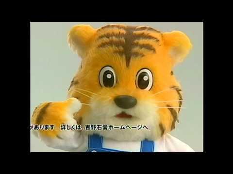 吉野 石膏 タイガー ボード