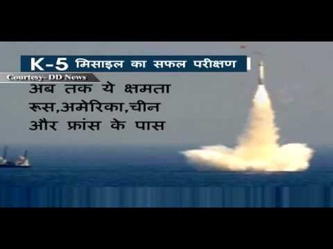 India test fires first ever ballistic missile from underwater