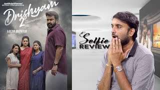drishyam-2-review-mohanlal-meena-jeethu-joseph-selfie-review