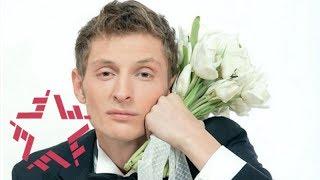 Филипп Киркоров feat.  Павел Воля - Любовь