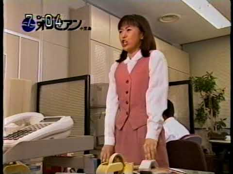 1998年6月TVCM「リゾートホテル小豆島オリビアン」藍田真潮 - YouTube
