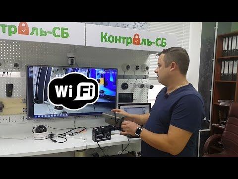 Как работает видеокамера с wifi