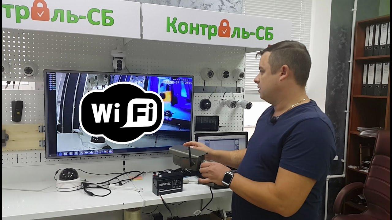 Украина на проводе (вебка)