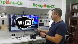 Беспроводная WiFi камера для видеонаблюдения. Как подключить?(, 2016-11-14T09:23:02.000Z)