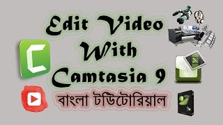 How to Record Computer Screen and Edit Videos with Camtasia Studio 9 | Bangla | Make Video Tutorial