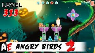 Angry Birds 2 LEVEL 313 / Злые птицы 2 УРОВЕНЬ 313