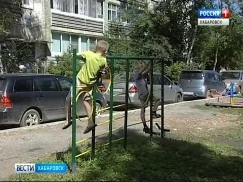 Вести-Хабаровск. Мальчик погиб на детплощадке