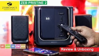Zebronics New 2.1 Multimedia Bluetooth Sub woofer speaker System | Zeb Pristine 2 | BTRUCF