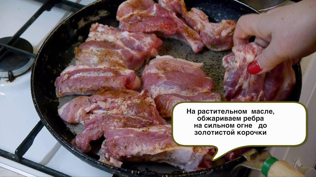 154Рецепт ребрышек свиных в духовке в медовом соусе рецепт