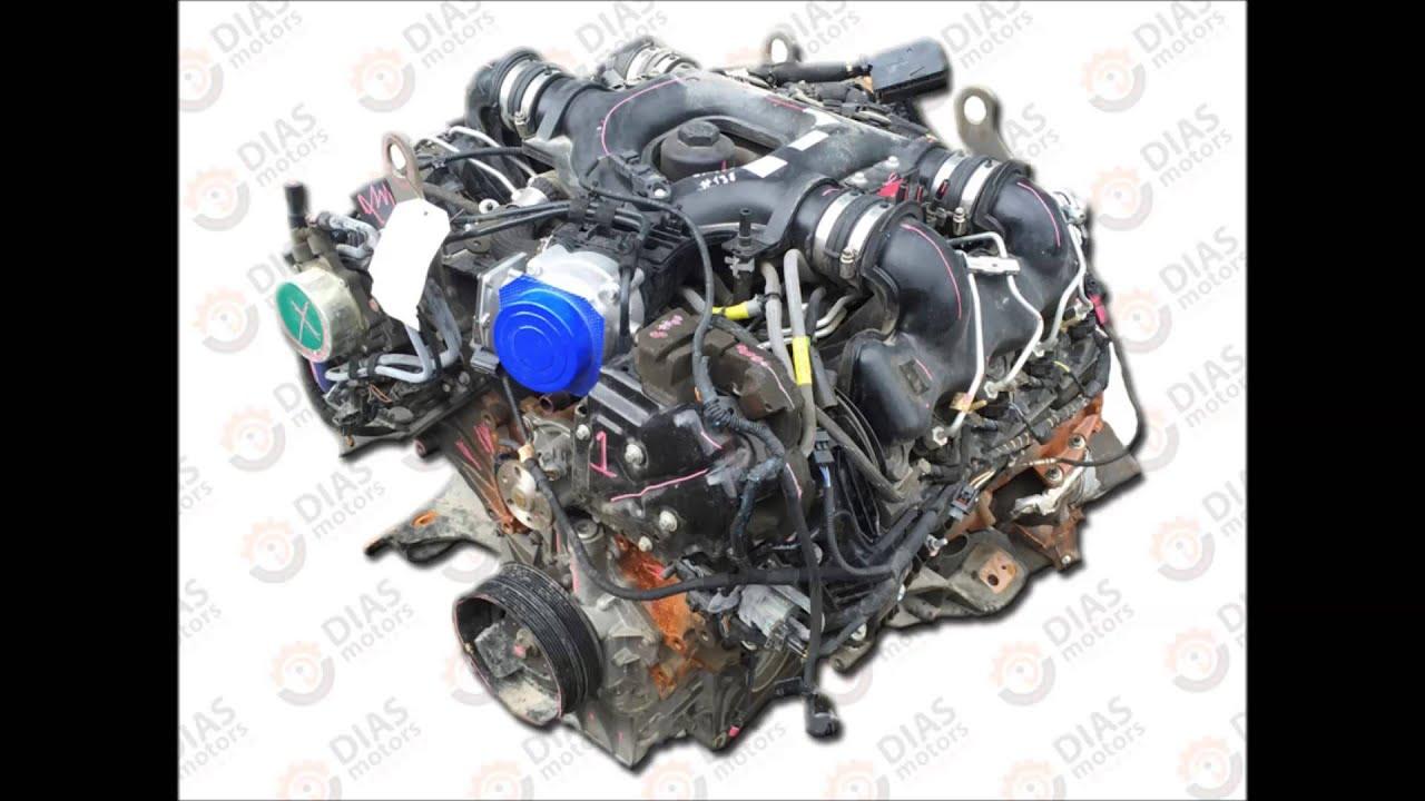 Новый двигатель LCBD / GY на Ford Mondeo III и Mazda MPV