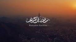 Dars 3 -  preparer le mois de ramadan - Mosquée Al forqane Vauvert - ramadan 2020