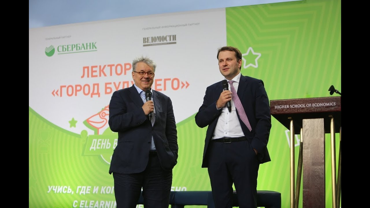 День Вышки: Ярослав Кузьминов и Максим Орешкин