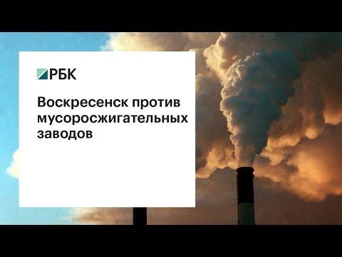 Московская область — Википедия