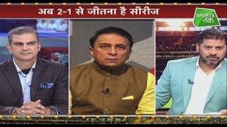 Aaj Tak Show: Gavaskar ने कहा Melbourne जीतना है तो तीनों Spinners के साथ खेले Team India | Vikrant