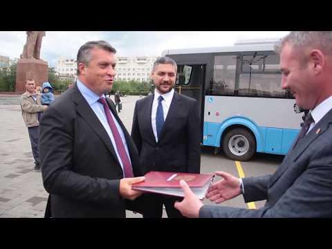 Вручение автобусов в Чите