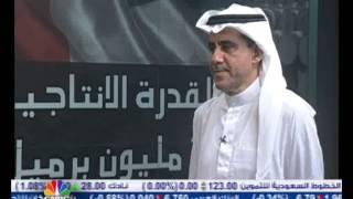 برنامج النفط والطاقة / انفراج ازمة الوقود في مصر - 2