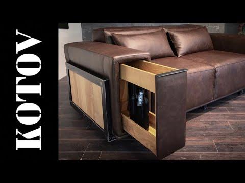 Диван с баром в подлокотнике. Iron Sofa. Time Lapse