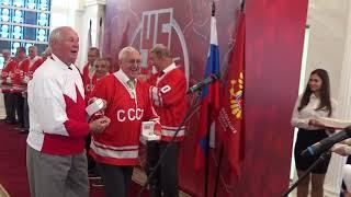 Встречайте! Советские герои Суперсерии-72 45 лет спустя