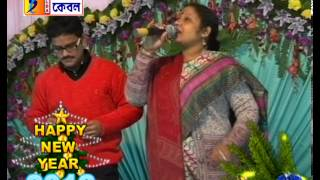 Adho Alo Chayate(duet) - Soumyakanti Dutta (BileDa) and Rajarshi.mp4