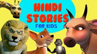 jungle stories collection in hindi