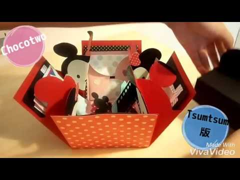 情人節特別款 米奇米妮爆炸卡 禮物盒 情人節禮物 生日卡片 求婚卡片 迪士尼 米老鼠 tsumtsum - YouTube
