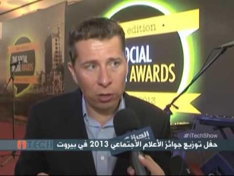 iTech Coverage of the Beirut Social Media Awards (May 2013)