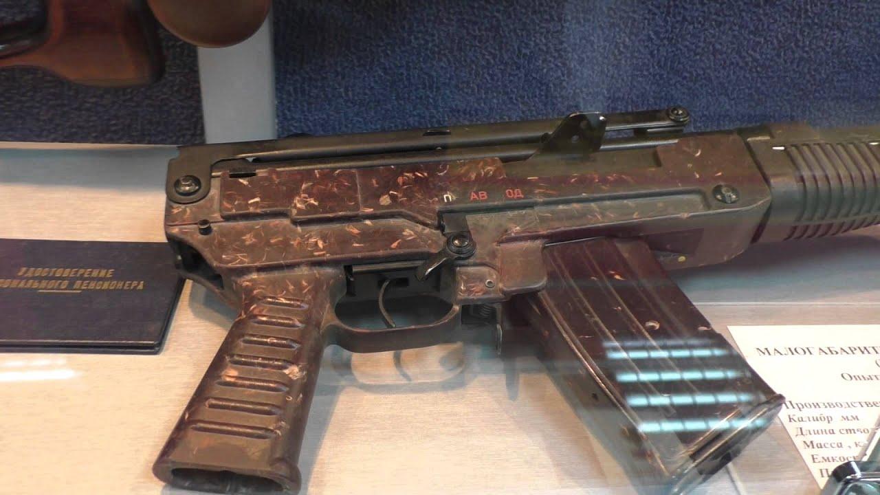 Стрелковое оружие автоматы онлайнi игровые автоматы беслатно