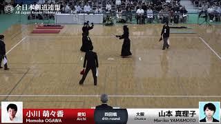 Momoka OGAWA -MK Mariko YAMAMOTO - 58th All Japan Women KENDO Championship - Fourth round 58