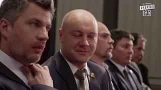«Недотуркані» – новый комедийный сериал   7 серия ¦ лучшие сериалы 2016