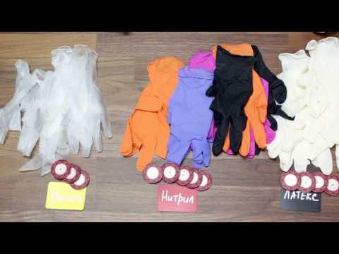 Преимущества и различия одноразовых перчаток из винила, нитрила и латекса